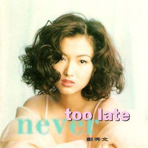 Download mp3 Never Too Late album of Sammi Cheng ...