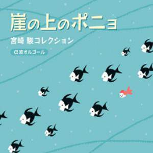 Studio ghibli medley sheet music for piano download free in pdf or.