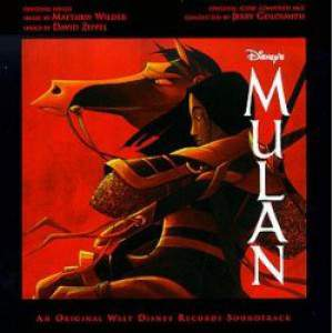 Mulan by Soundtrack - Various Artists