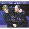 The Piano Men - Live In Tokyo (With Billy Joel)