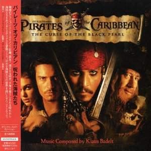 Pirates of the Caribbean by Pirates of the Caribbean