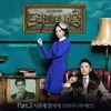 The King Of Dramas Ost